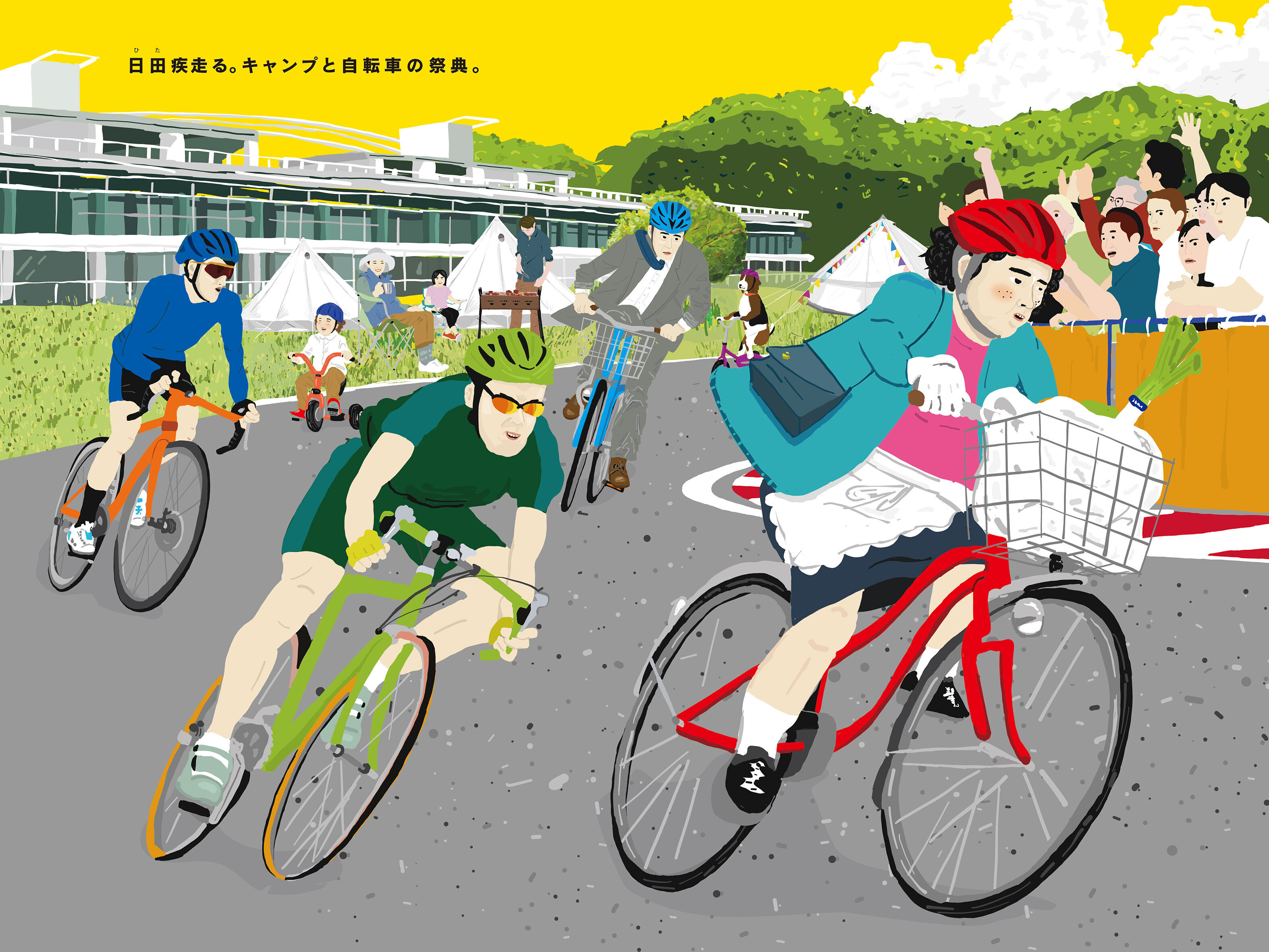 JCLホビーレース【コーユーレンティアオートポリス ロードレース(JCL併催)】開催決定