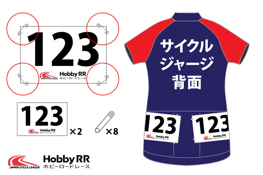 21_bodynumber_01.jpg